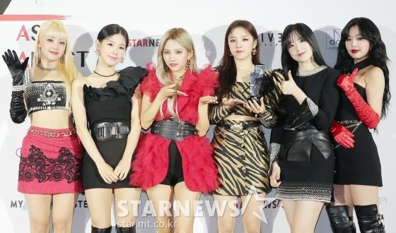 Siêu thảm đỏ AAA 2020: Seo Ye Ji - Kim Soo Hyun visual cực phẩm, tiểu tam Han So Hee xinh như công chúa, dàn idol bùng nổ nhan sắc - Ảnh 17.