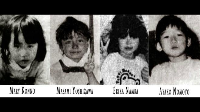 Sát nhân Otaku Tsutomu Miyazaki: Tên giết người bệnh hoạn gây ám ảnh một thời tại Nhật Bản, chỉ nhắm vào trẻ em để ra tay - ảnh 2