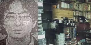 Sát nhân Otaku Tsutomu Miyazaki: Tên giết người bệnh hoạn gây ám ảnh một thời tại Nhật Bản, chỉ nhắm vào trẻ em để ra tay - ảnh 3