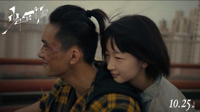Châu Đông Vũ: Tam Kim Ảnh hậu gây sốc với đời tư vướng quy tắc ngầm, phốt EQ thấp, khiến Dương Mịch tỏ thái độ ra mặt - ảnh 16