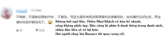 Phim của bạn trai Cúc Tịnh Y dự sẽ mở màn đại chiến đam mỹ 2021, hình như sợ xịt nên đành chiếu trước? - ảnh 6