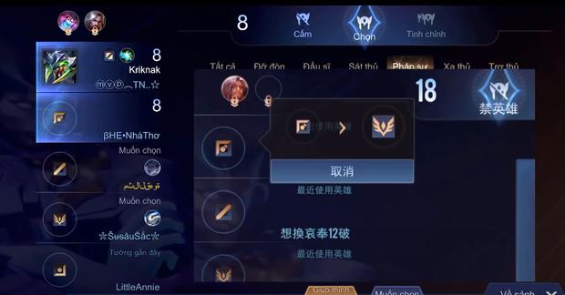 Tất tần tật bản cập nhật chính thức Liên Quân Mobile mới nhất: Tướng lỗi Bright, Yorn bị giảm sức mạnh, Violet và Qi được tăng sức mạnh khủng - Ảnh 4.