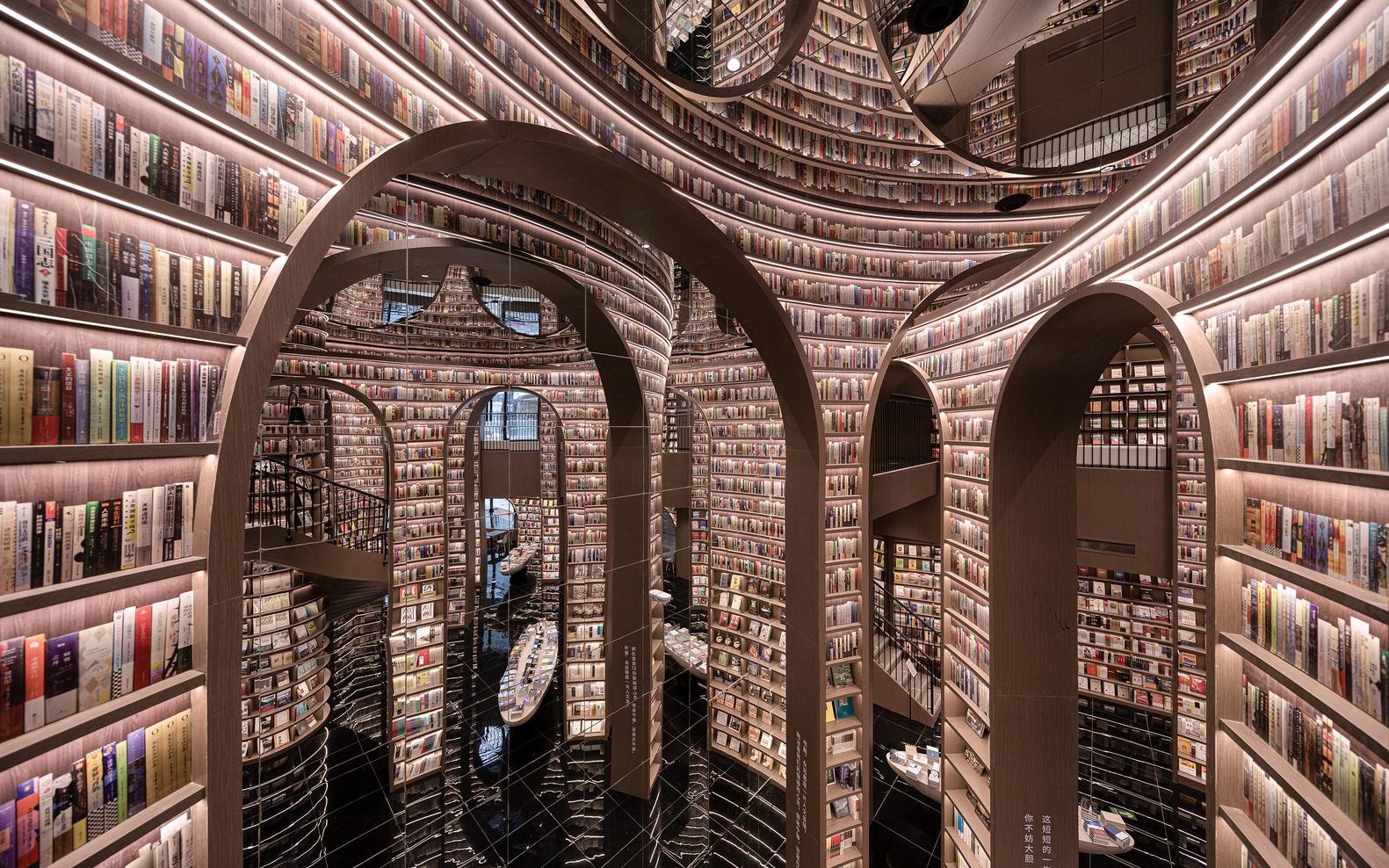 """Tiệm sách phiên bản """"Hogwarts"""" độc nhất vô nhị ở Trung Quốc"""