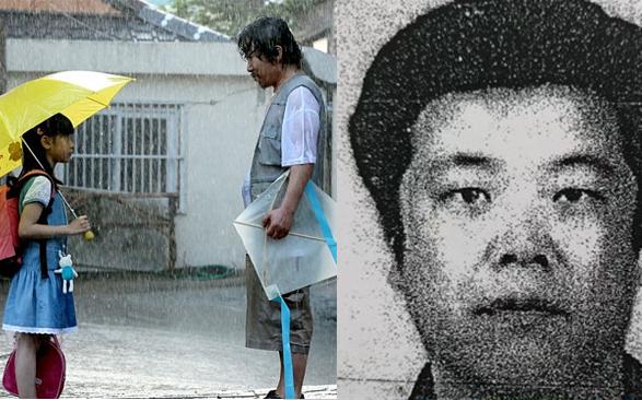 Nayoung nguyên bản của bộ phim Hope sau vụ ấu dâm kinh hoàng: Đã trở thành sinh viên đại học nhưng từ bỏ ước mơ làm bác sĩ vì sợ bị trả thù