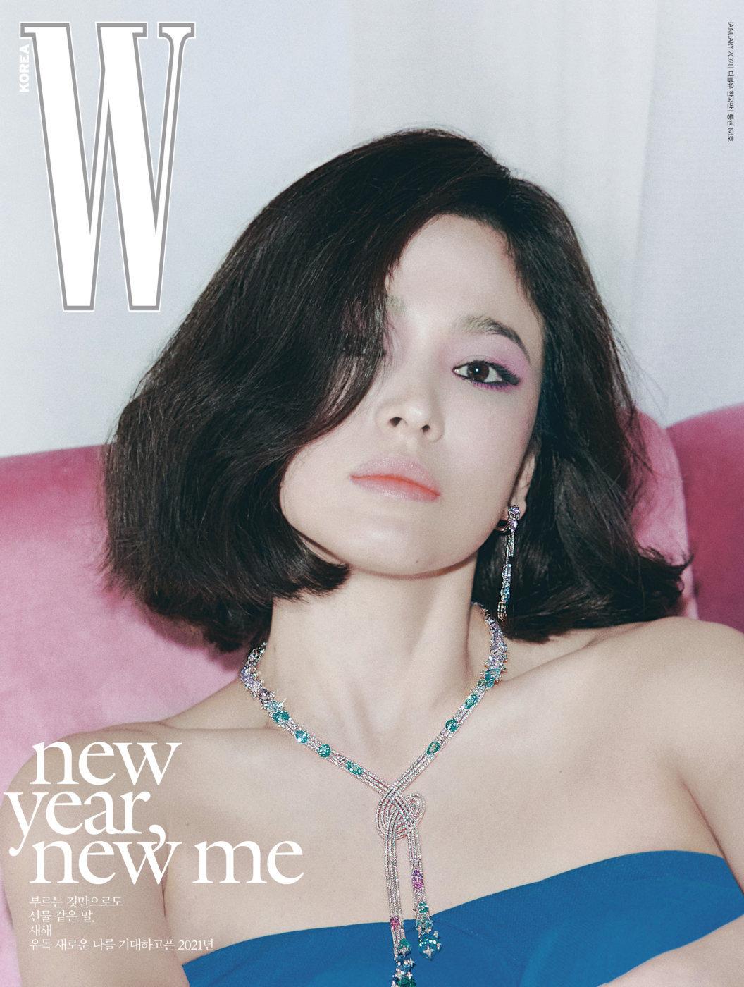 Đụng hàng hiệu trên tạp chí: Song Hye Kyo sắc lạnh, Đường Yên gây tranh cãi với style bù xù - Ảnh 1.