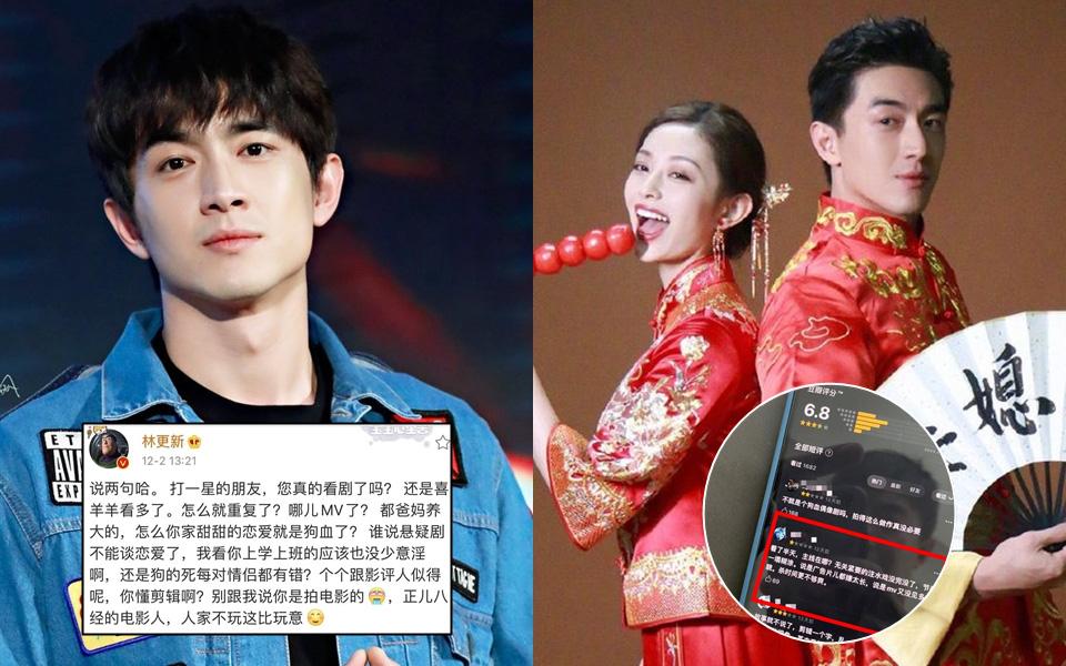 """Lâm Canh Tân đăng đàn chửi fan nát nước vì đánh phim anh 1 sao liền bị dập tơi bời: """"Lớn đùng mà cư xử kém thế?"""""""