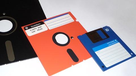 Những công nghệ gần như đã đi vào dĩ vãng mà có lẽ chỉ còn trong ký ức của các thế hệ trước 10X - Ảnh 5.