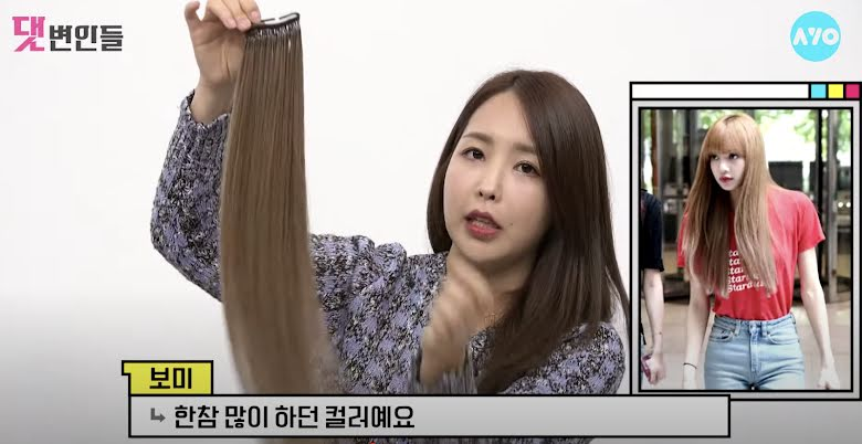 The expert revealed the secret to creating Rosé (BLACKPINK) hair flips: There seem to be tricks behind!  Picture 6.