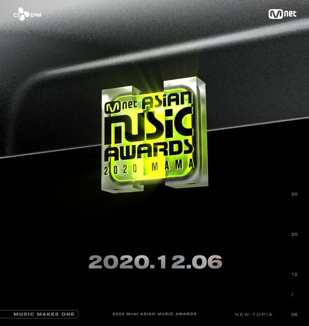 Lễ Trao Giải MAMA 2020 (2020)