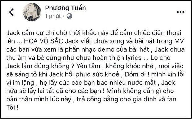 K-ICM lọt đề cử giải thưởng âm nhạc với Hoa Vô Sắc, netizen phẫn nộ yêu cầu BTC xem xét lại vì đây là bản demo của Jack - Ảnh 2.