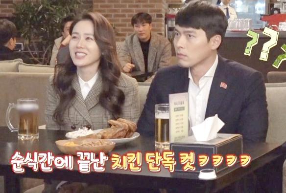 Netizen đào lại những khoảnh khắc tình tứ rõ như ban ngày của Hyun Bin - Son Ye Jin, chứng tỏ đã yêu nhau từ lâu - Ảnh 8.