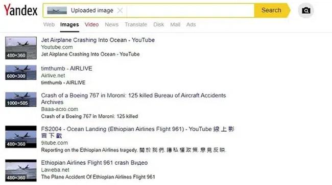 Video ghi lại 15 giây cuối cùng trước khi nổ tung dưới biển của máy bay Indonesia vừa gặp nạn được lan truyền trên MXH, thực hư ra sao? - Ảnh 4.