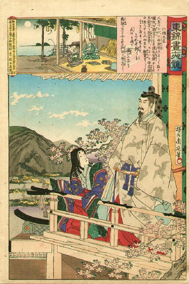 Bí ẩn khu lăng mộ lớn nhất thế giới tại Nhật Bản: Hình thù kỳ lạ, bất khả xâm phạm và là nơi yên nghỉ của Thiên hoàng thần thoại - ảnh 3