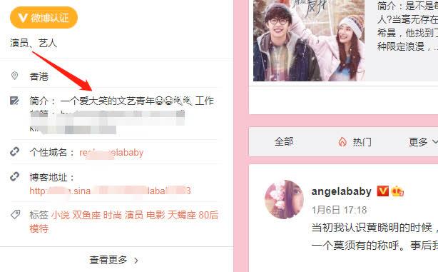 Angela Baby âm thầm đổi thông tin cá nhân, chuẩn bị tuyên bố ly hôn Huỳnh Hiểu Minh? - Ảnh 2.