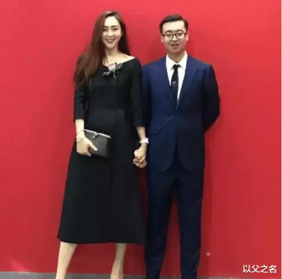 Phú nhị đại chi hơn 300 tỷ làm quen nữ thần streamer nổi tiếng xứ Trung, cái kết khiến nhiều netizen bất ngờ - ảnh 8