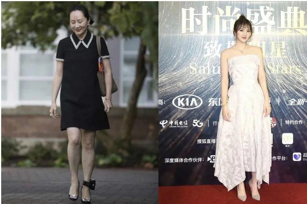 2 nàng công chúa đế chế Huawei: Cô em dấn thân Cbiz vì không được hưởng quyền thừa kế, chị cả tài năng lại vướng lao lý? - Ảnh 17.