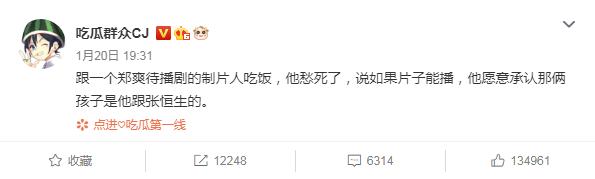 Hàng loạt NSX lên tiếng giữa bão scandal Trịnh Sảng: Bên kiện tới cùng, người lại đòi làm cha 2 đứa trẻ với Trương Hằng? - Ảnh 2.
