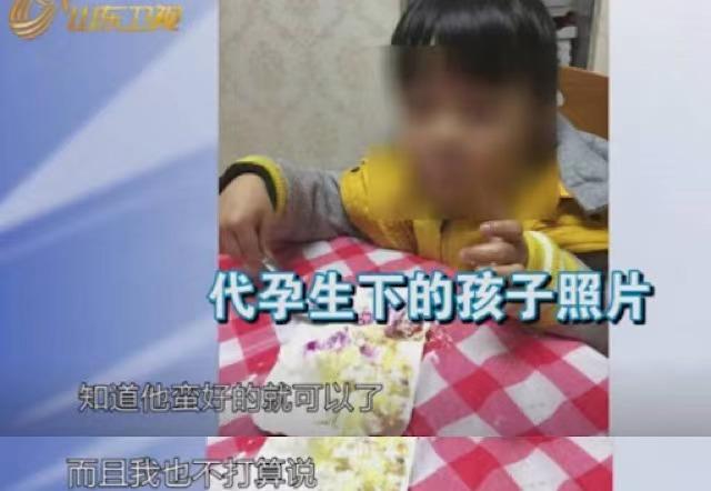 Góc khuất làng đẻ mướn ở Trung Quốc: Khi mang thai hộ trở thành nghề gia truyền của phụ nữ trong làng, mẹ chồng - nàng dâu rủ nhau đi đẻ thuê - ảnh 4
