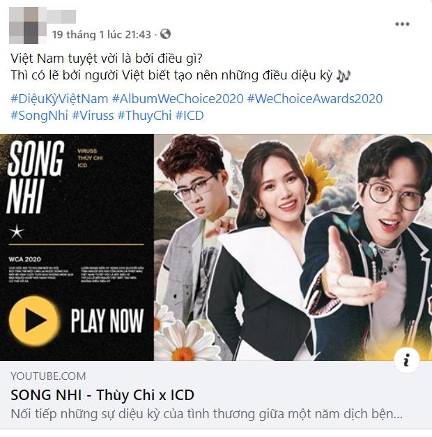 Netizen khen hết lời ca khúc Song Nhi: Thùy Chi hát như rót mật vào tai, ICD chơi vần quá hay, đây là sáng tác ý nghĩa nhất của ViruSs - Ảnh 6.