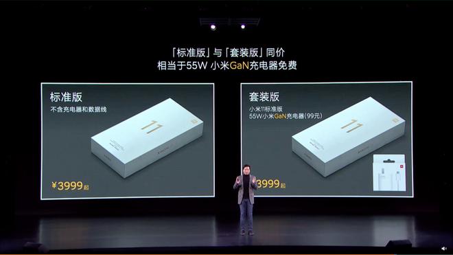 Mua Xiaomi Mi 11 tại VN, người dùng buộc phải bảo vệ môi trường - ảnh 2
