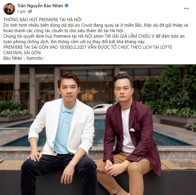Ekip Gái Già Lắm Chiêu V hủy gấp buổi premiere Hà Nội trước diễn biến mới của dịch SARS-CoV-2 - Ảnh 2.