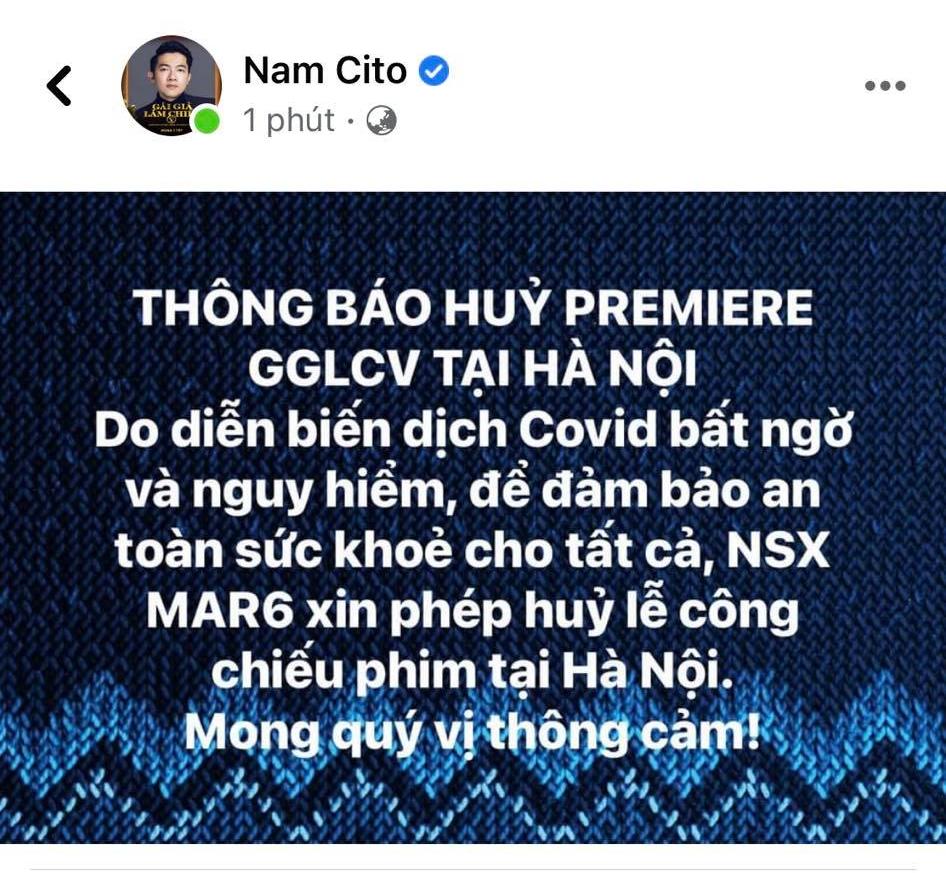 Ekip Gái Già Lắm Chiêu V hủy gấp buổi premiere Hà Nội trước diễn biến mới của dịch SARS-CoV-2 - Ảnh 3.