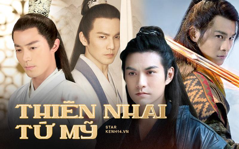 Thiên nhai tứ mỹ là gì mà cả showbiz Trung hiếm lắm chỉ Chung Hán Lương, Hoắc Kiến Hoa và 2 tài tử khác có được danh hiệu này? - Ảnh 2.