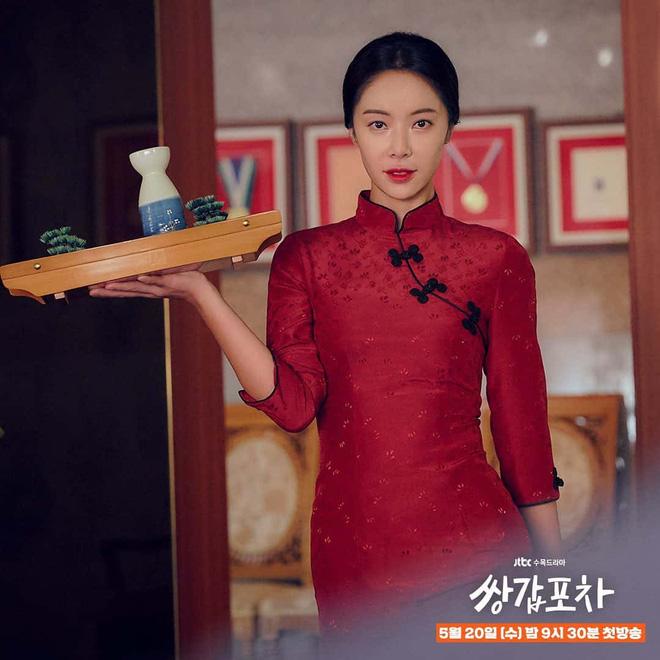 5 mỹ nhân Hàn dính lời nguyền bom xịt: Kim Yoo Jung toàn chọn sai kịch bản, Park Min Young thất bại ê chề - Ảnh 12.