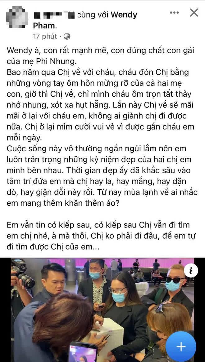 Em trai Phi Nhung làm rõ thái độ giữa loạt ồn ào tiền bạc: Lần này chị về sẽ mãi mãi ở lại với cháu em, không ai giành chị đi được nữa - Ảnh 2.