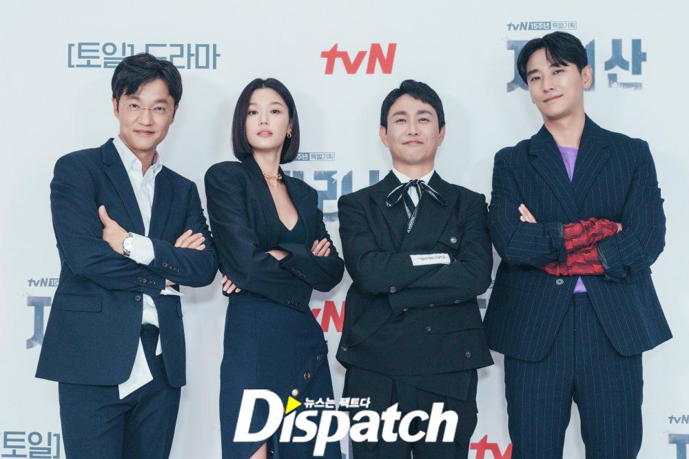 Sự kiện toàn cầu hot nhất hôm nay: Jeon Ji Hyun hở bạo khoe body khó tin, thái tử Joo Ji Hoon lần đầu hé lộ quan hệ với mợ chảnh - Ảnh 10.