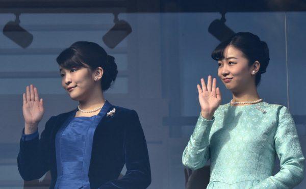 """""""Cô em gái trái ngược"""" của Công chúa Mako trả lời đầy ẩn ý khi bị hỏi về đám cưới gây tranh cãi của chị gái cùng hôn phu thường dân - ảnh 1"""