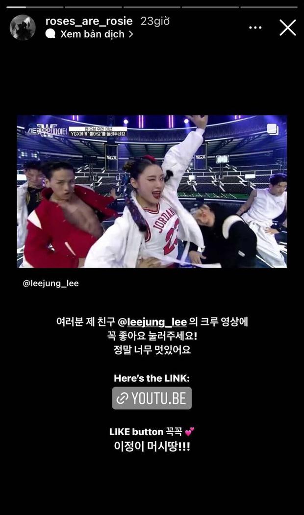 Giữa tranh cãi ủng hộ dancer YG ở Street Woman Fighter, Rosé (BLACKPINK) bỗng có động thái bất ngờ - ảnh 1
