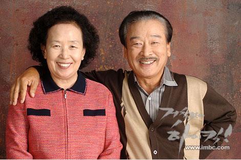 Ông Sun Chê (Gia Đình Là Số 1) bị vợ già lừa tình suốt mấy chục năm, tiết lộ mối quan hệ thật sự nghe mà nổi da gà! - Ảnh 1.