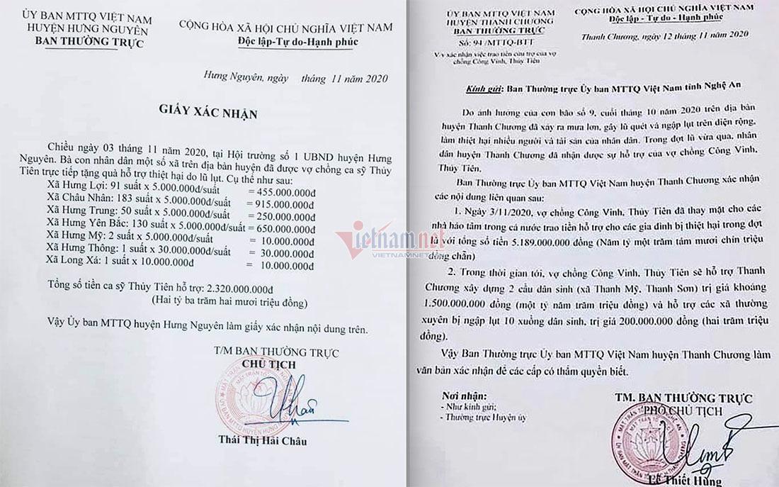 Một huyện báo cáo số tiền Thủy Tiên làm từ thiện ít hơn xác nhận trước đó đến 102 triệu đồng - Ảnh 1.