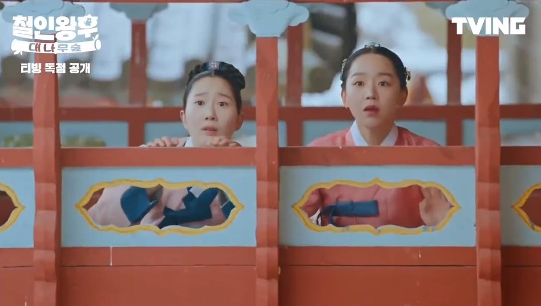 Shin Hye Sun rớt liêm sỉ, bám đuôi đòi nhìn mặt anh thượng Kim Jung Hyun ở ngoại truyện Mr. Queen - Ảnh 2.