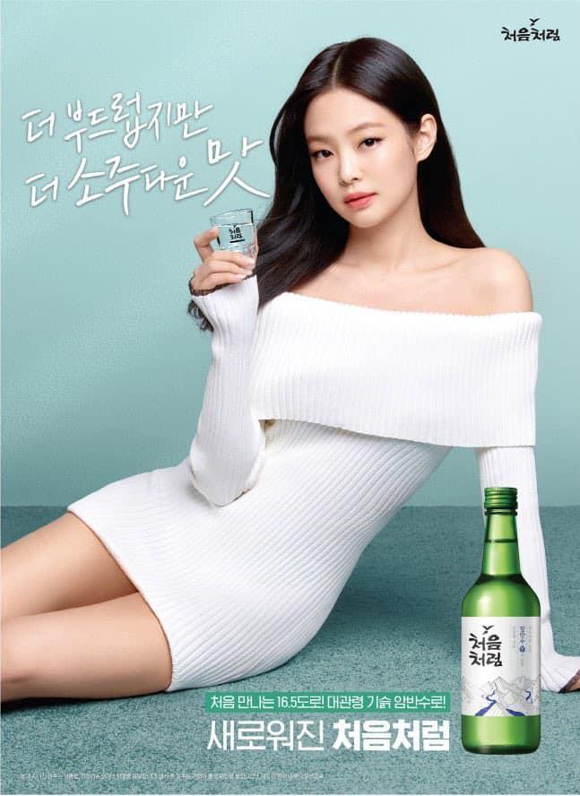Lên đồ cao tay, Jennie chẳng cần biến tấu mà vẫn sexy gấp mấy lần mẫu hãng - Ảnh 1.