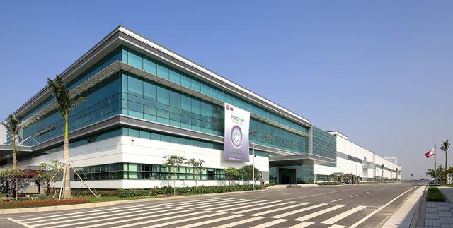 Báo Hàn Quốc: Thỏa thuận mua lại mảng di động giữa LG và Vingroup đã sụp đổ - ảnh 1