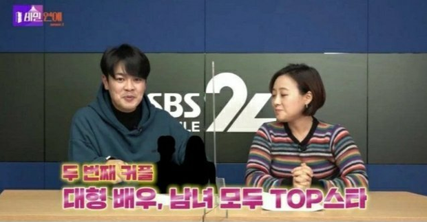 Rộ thuyết âm mưu Dispatch định khui G-Dragon - Jennie vào ngày 1/1 với Hyun Bin - Son Ye Jin, nhưng ém hàng vì 1 lý do - ảnh 2