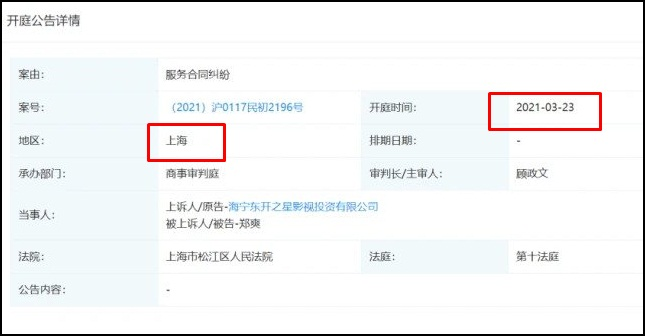 Trịnh Sảng chính thức bị công ty sản xuất Người Tình Phỉ Thúy đâm đơn kiện - Ảnh 3.
