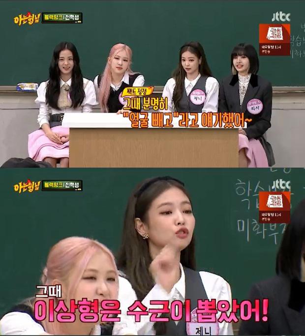 Jennie (BLACKPINK) từng đánh lạc hướng fan khi tiết lộ hình mẫu bạn trai khác hoàn toàn với G-Dragon? - ảnh 2