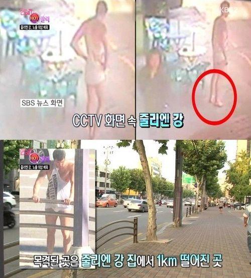 Dàn sao Gia Đình Là Số Một sau 11 năm: Người bùng nổ với siêu drama Penthouse, người bị bạo lực học đường bởi idol Kpop? - ảnh 52
