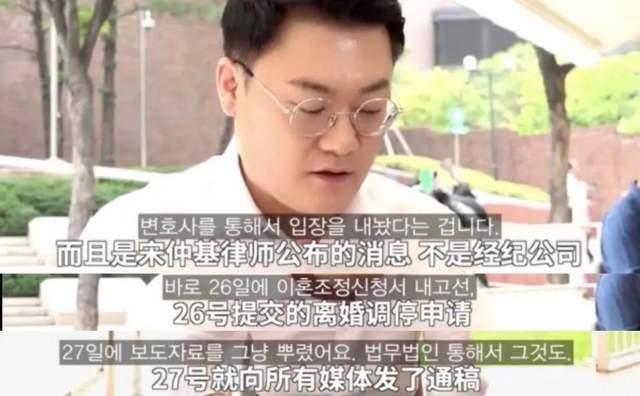 Chủ đề gây tranh cãi: Ly hôn Song Hye Kyo, vận may của Song Joong Ki cũng kết thúc, bạn bè thân thiết cũng rời đi? - ảnh 3