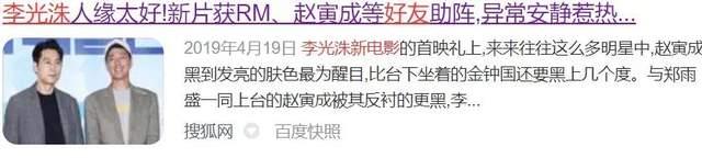 Chủ đề gây tranh cãi: Ly hôn Song Hye Kyo, vận may của Song Joong Ki cũng kết thúc, bạn bè thân thiết cũng rời đi? - ảnh 6