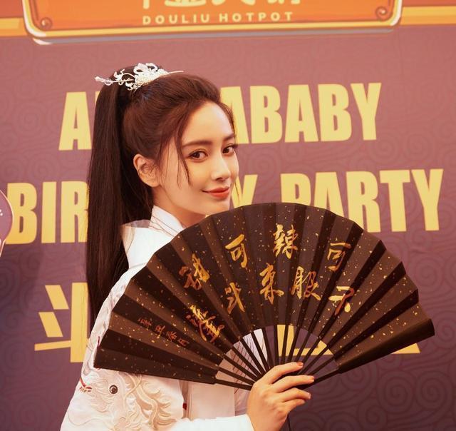 Giữa drama ly hôn, Huỳnh Hiểu Minh có động thái đặc biệt trong ngày sinh nhật Angela Baby, vây mà tưởng lờ nhau đi - ảnh 4