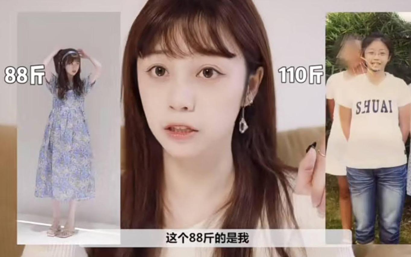 Cô người mẫu chia sẻ cách giảm 10kg với 9 tips dễ dàng mà bạn có thể thử nghiệm ngay