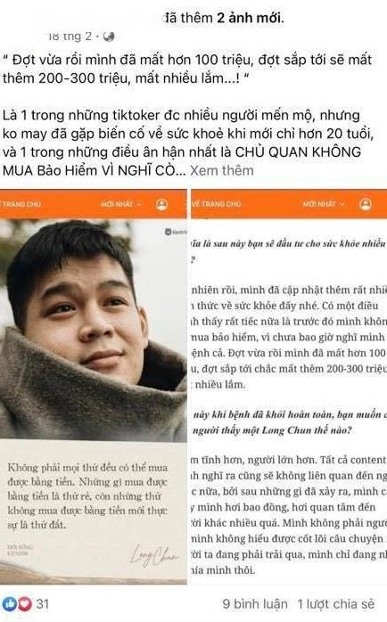 Long Chun bức xúc vì hình ảnh và câu chuyện bệnh tật của mình bị lợi dụng để... quảng cáo bảo hiểm - ảnh 4