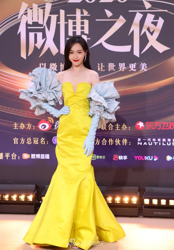 Soi váy áo sao nữ Đêm hội Weibo: Nhiệt Ba chặt chém ác liệt, Châu Đông Vũ - Tống Thiến mặc gì thế này? - ảnh 13