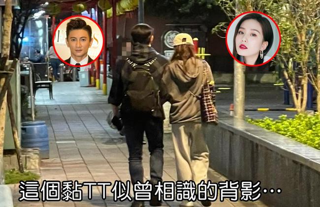Bỏ mặc Đêm hội Weibo, Lưu Thi Thi cùng ông xã hẹn hò tình tứ trong đêm - ảnh 1