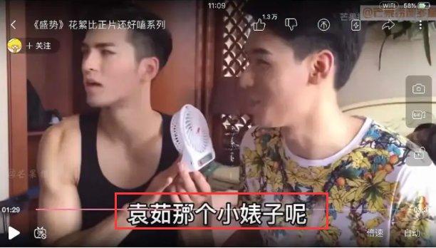 Cung Tuấn (Thiên Nhai Khách) bị bóc phốt sỉ nhục bạn diễn nữ, vô tư bàn về sex giữa phim trường? 004