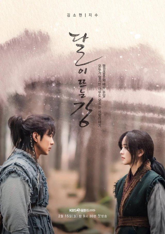 Sông Đón Trăng Lên toang nặng vì phốt bắt nạt của Ji Soo, khán giả bày cách cứu Kim So Hyun - Ảnh 4.